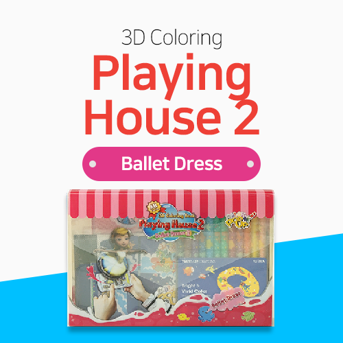 Playing House 2 - Ballet Dress