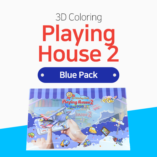 Playing House 2 (Blue Pack)