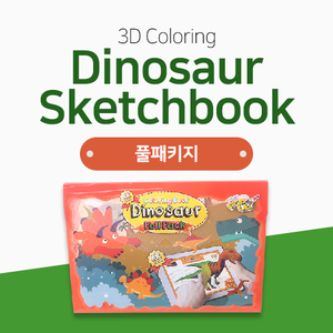 Dinosaur Sketchbook - Full Pack