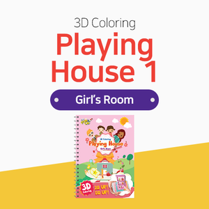 Playing House 1 - Girl's Room