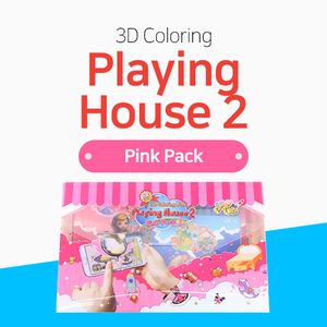 Playing House 2 (Pink Pack)