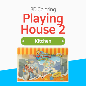 Playing House 2 (Kitchen)