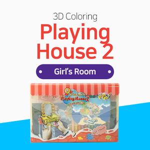 Playing House 2 (Girl's Room)